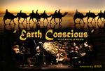 9.27_Earth Conscious-omote.jpg