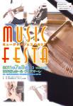 MusicFesta 一五一会.jpg
